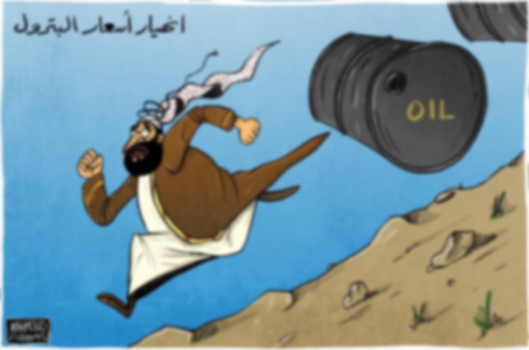 Cartoon; Statement; Mahmoud Abbas; Press cartoonists must be protected